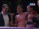 Большой спорт Эфир от 03 12 16 jkmijq cgjhn 'abh jn 03 12 16