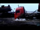 Камаз Бензовоз Опыт за водителем KAMAZ Fuel Truck Experience behind the driver