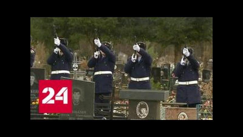 В Пскове вспоминают подвиг десантников в Аргуне