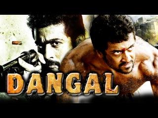 Dangal Hindi Movies 2016 Full Movie | 2016 Bollywood Full Movies