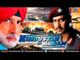 Hindustan Ki Kasam | Hindi Movies 2016 Full Movie | Ajay Devgan Movies | Latest Bollywood Movies