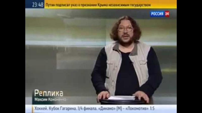 СМИ РФ сообщают СССР юридически СУЩЕСТВУЕТ