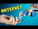 Предоплата за ТОВАР, ЛОХОТРОН ► Аферисты в сетях