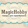 ·♥ Magic-hobby♥· скрапбукинг (Scrapbooking)