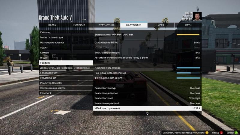 Grand Theft Auto V 11.27.2016 - 03.27.33.02