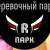 ★LaserWar.BY★ — Лазертаг в Минске — ★ЛАЗЕРТАГ★