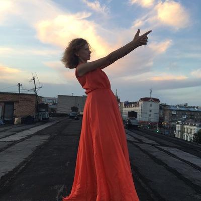 Екатерина Бондаренко