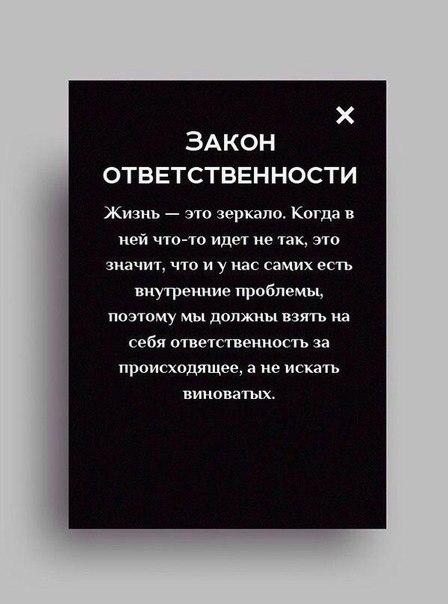 Фото №456244526 со страницы Анны Сергеевой