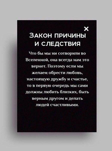 Фото №456244527 со страницы Анны Сергеевой