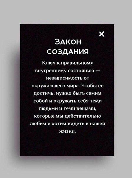 Фото №456244529 со страницы Анны Сергеевой