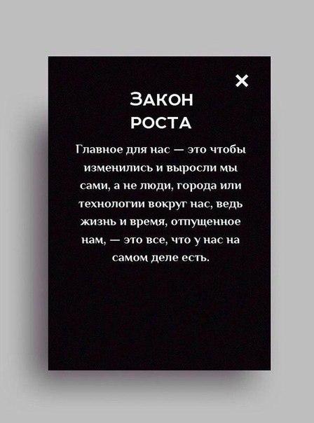Фото №456244531 со страницы Анны Сергеевой