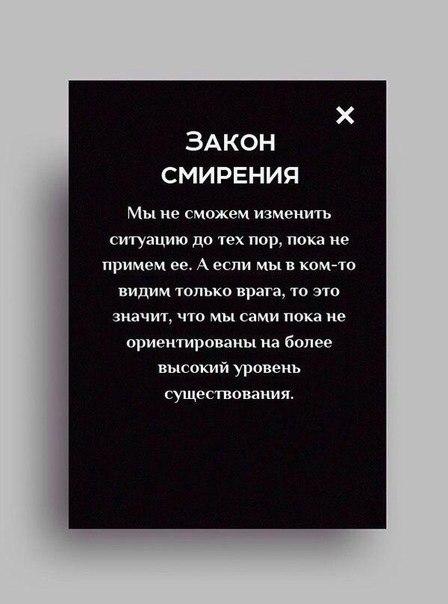 Фото №456244532 со страницы Анны Сергеевой