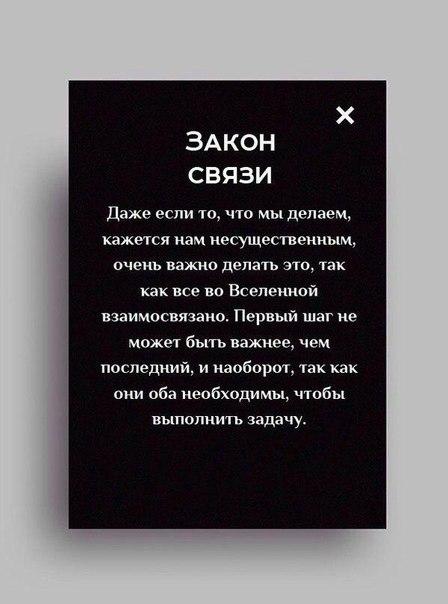 Фото №456244533 со страницы Анны Сергеевой