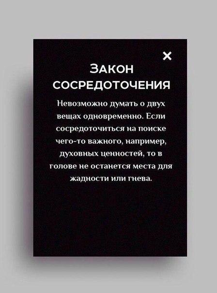 Фото №456244534 со страницы Анны Сергеевой