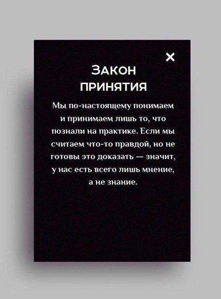 Фото №456244535 со страницы Анны Сергеевой