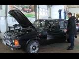 Необычная Волга ГАЗ-31013 спецмашина для КГБ