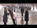 Владимир Путин возложил венок к Могиле Неизвестного солдата в Александровском саду