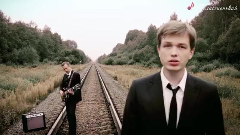 Этикет - Зал ожидания Новые Клипы