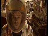 (Мыслю вслух ) Хф - Марсианин ( The Martian ) 2015 (16+)