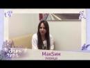 """МакSим в программе """"День Ангела"""" Пятый канал, Эфир - 30.04.17"""