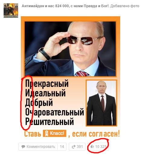 Генпрокуратура России требует заблокировать сайты с призывами к участию в акциях 2 апреля - Цензор.НЕТ 4719