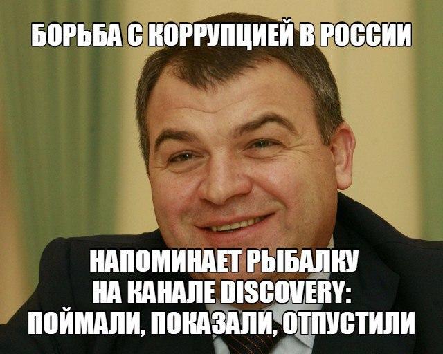 Арест министра экономики Улюкаева посеял страх в правительстве России, - Reuters - Цензор.НЕТ 8344