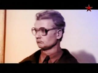 Легенды советского сыска. 32. Ученик Чикатило