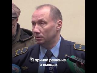 Машинист взорванного в Петербурге поезда!