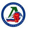 Бокс ''Локомотив'' город Ульяновск