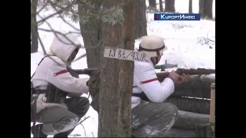 Военно-историческая реконструкция на Сестрорецком рубеже