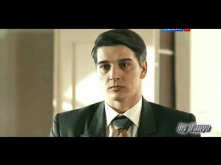 Станислав Бондаренко 💘 Ты гони меня ( Непридуманная жизнь)