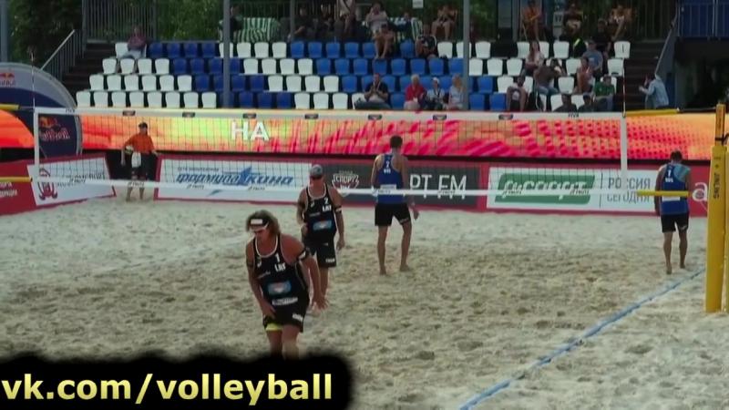 Пляжный волейбол смотреть онлайн