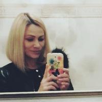 Татьяна Самодаева