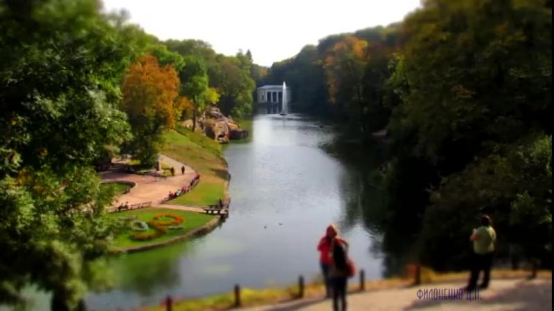 Умань - Софиевский парк