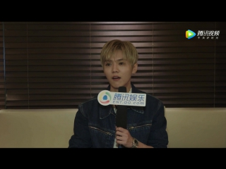 170501 LuHan @ 'Fighter of the Destiny' Tencent Interview