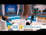 Садисты в доме байкера Говорит Украина