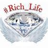 Онлайн команда бизнес системы #Rich_Life