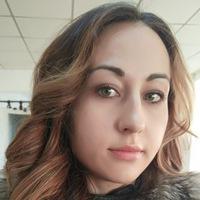 Кристина Самойлова