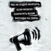 Tele2 бизнес тарифы в Санкт-Петербурге