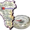 Спортивное ориентирование в Кемеровской области