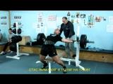 СТАС Жим - 150 кг, 152,5 кг на 1 повтор