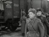 """""""Самый медленный поезд"""" (1963)"""