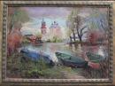 Игорь Сахаров, вид на реку Трубеж, 1 часть