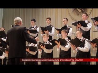 07 12 2016 Всероссийский фестиваль «Мужское певческое братство» пройдёт в Ижевске