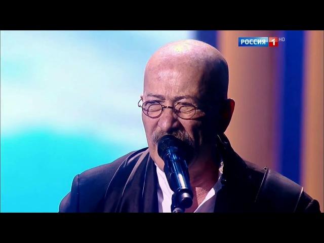 Александр Розенбаум - Утки (2017)