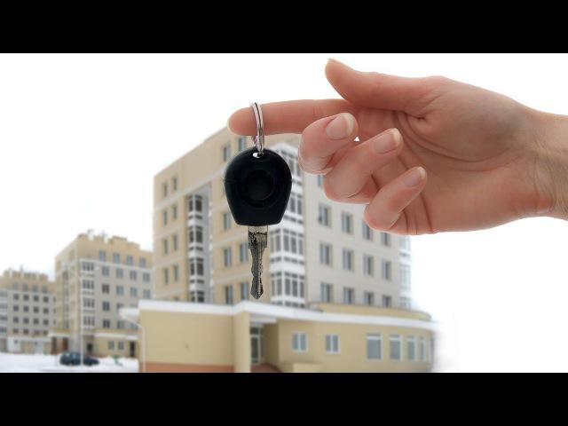 ILGAMOS (Новости) - Покупка недвижимости за криптовалюту ILCOIN!