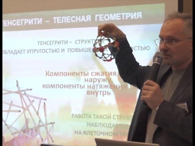 Ивашкевич Михаил Остеокинезис – прикладной оздоровительный метод остеокинезиологии