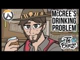 McCree's Drinking Problem An Overwatch Cartoon