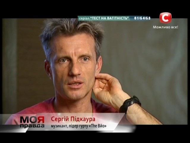 Історія українського шоу бізнесу - Територія А ч 3