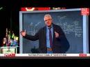 Glenn Beck And His Chalkboard Explain America